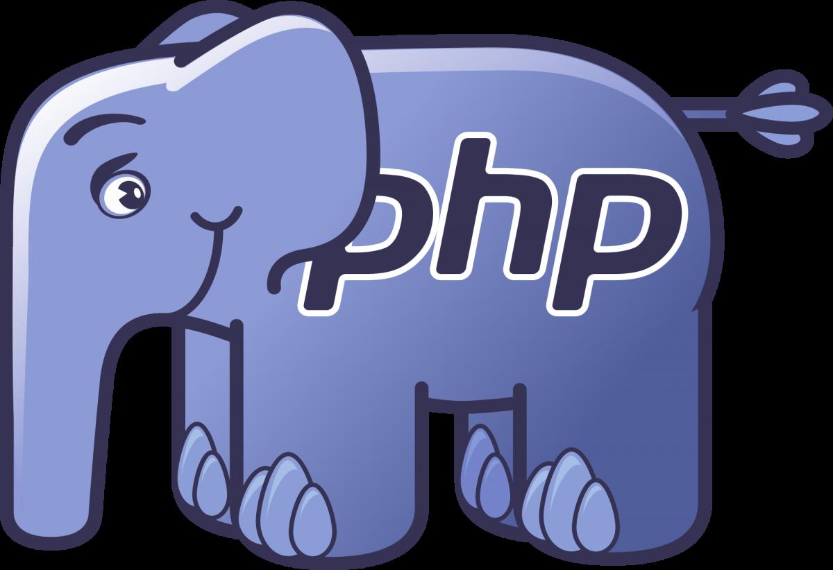 (H/F) Développeur PHP confirmé